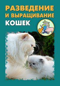Илья Мельников -Разведение и выращивание кошек