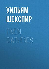 Уильям Шекспир -Timon d'Athènes