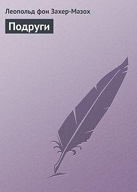 Леопольд фон Захер-Мазох - Подруги