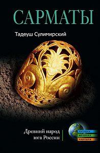 Тадеуш Сулимирский - Сарматы. Древний народ юга России