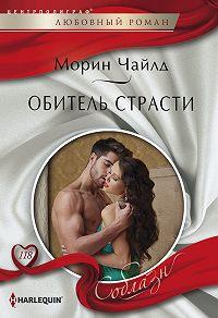 Морин Чайлд -Обитель страсти
