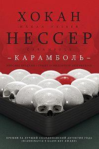 Хокан Нессер -Карамболь