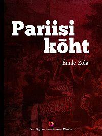 Эмиль Золя -Pariisi kõht