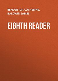 James Baldwin -Eighth Reader