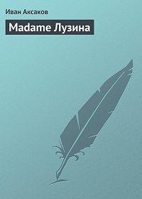 Иван Аксаков -Madame Лузина