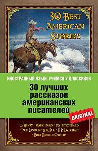 Коллектив Авторов -30 лучших рассказов американских писателей