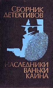 Юлий Файбышенко -Розовый куст
