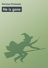 Наталья Резанова -He is gone