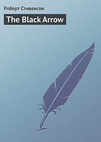 Роберт Льюис Стивенсон -The Black Arrow