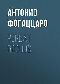 Антонио Фогаццаро -Pereat Rochus