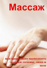 Илья Мельников -Как правильно выполнять массаж головы, лица и шеи