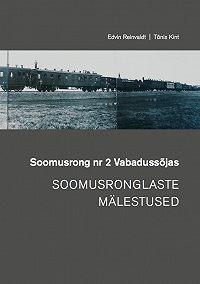 Edvin Reinvaldt -Soomusrong nr 2 Vabadussõjas