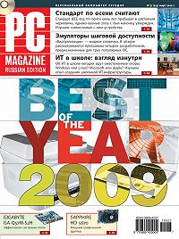 PC Magazine/RE -Журнал PC Magazine/RE №03/2010