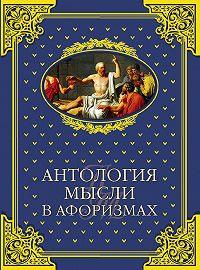 Владимир Шойхер -Антология мысли в афоризмах