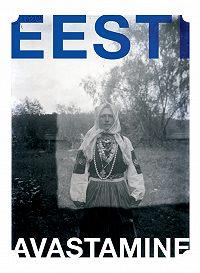 Urmas Bereczki -Eesti avastamine (Tekstikogumik varaste ungari-eesti kontaktide ajaloo juurde)