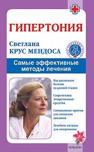 Светлана Крус Мендоса -Гипертония. Самые эффективные методы лечения