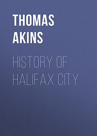 Thomas Akins -History of Halifax City