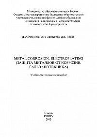 Я. Ившин -Metal Corrosion. Electroplating (Защита от металлов от коррозии. Гальванотехника)