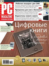 PC Magazine/RE -Журнал PC Magazine/RE №7/2011