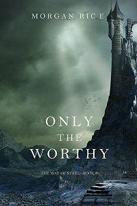 Морган Райс -Only the Worthy