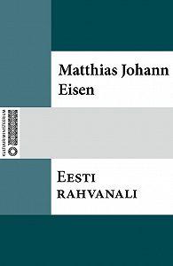 Matthias Johann -Eesti rahvanali