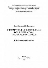 Инна Храмова -Informatique et Technologies de l'information: traduction technique