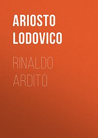 Lodovico Ariosto -Rinaldo ardito