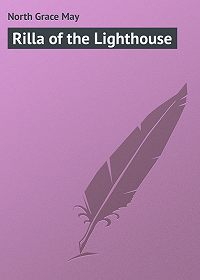 Grace North -Rilla of the Lighthouse