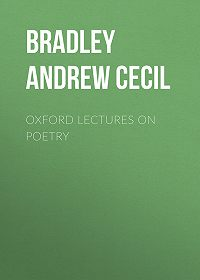 Andrew Bradley -Oxford Lectures on Poetry