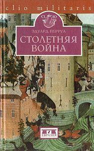 Эдуард Перруа -Столетняя война