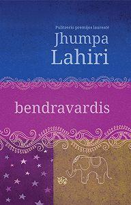 Jhumpa Lahiri -Bendravardis