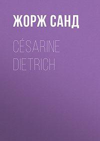 Жорж Санд -Césarine Dietrich