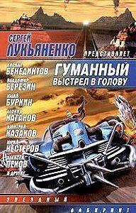 Юрий Погуляй -Ритм