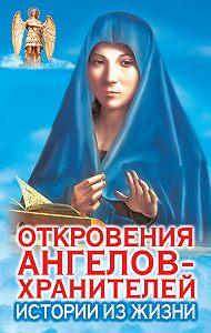 Ренат Гарифзянов -Истории из жизни