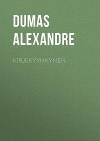 Alexandre Dumas -Kirjekyyhkynen