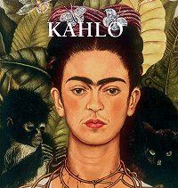 Gerry  Souter -Kahlo