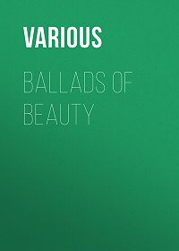 Various -Ballads of Beauty