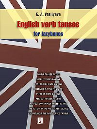 Елена Васильева -English verb tenses for lazybones