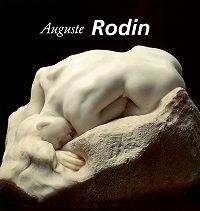 Райнер Мария Рильке -Rodin