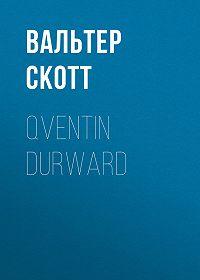 Вальтер Скотт -Qventin Durward