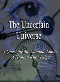 Борис Кригер -Неопределенная Вселенная