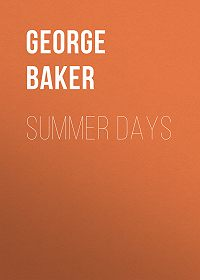 George Baker -Summer Days