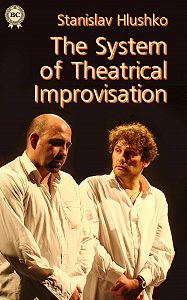 Stanislav Hlushko - The System Of Theatrical Improvisation