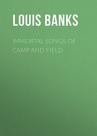 Louis Banks -Immortal Songs of Camp and Field