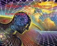 Пётр Колесников -Приговор