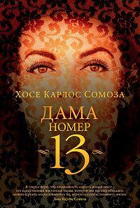 Хосе Карлос Сомоза -Дама номер 13