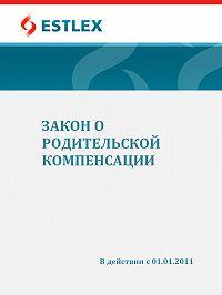 Кomposiit autorid -Закон о родительской компенсации