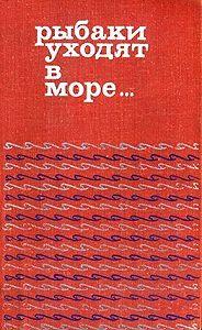 Бьорди Бьярман -Любить поэта