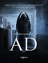 Герман Садулаев - AD