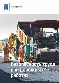 Mart Joosep -Безопасность труда при дорожных работах